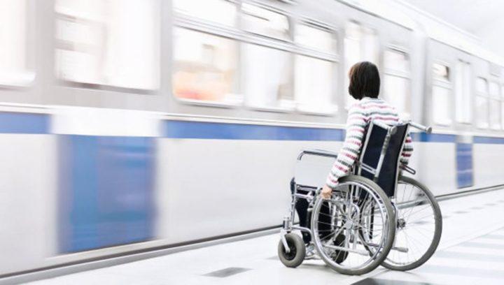 удалена щитовидка положена ли инвалидность