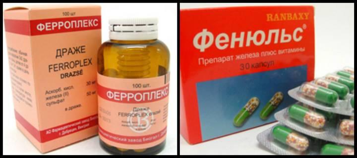 Лечение дефицита железа