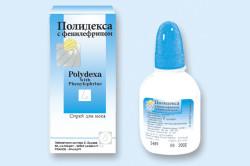 Полидекса для лечения ОРВИ