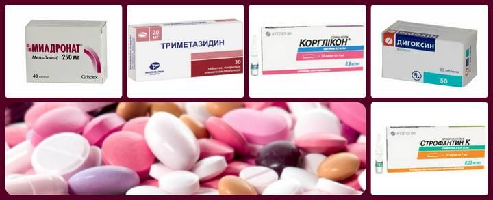 Симптоматическая терапия