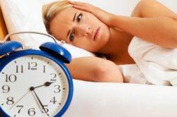 Бессонница - симптом язвы двенадцатиперстной кишки
