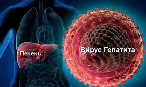 Кроме того, возможно развитие такого недуга, как гепатит