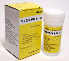 Тамоксифен в таблетках